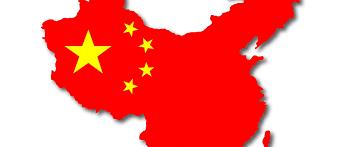 चिनियाँ राष्ट्रपति सी जिनफिङद्धारा  कोभिड–१९ विरुद्ध चीनको 'जनयुद्ध' का 'हिरो' को सम्मान