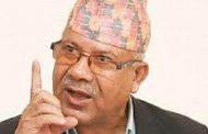 म भ्रष्टाचारी होईन : नेपाल