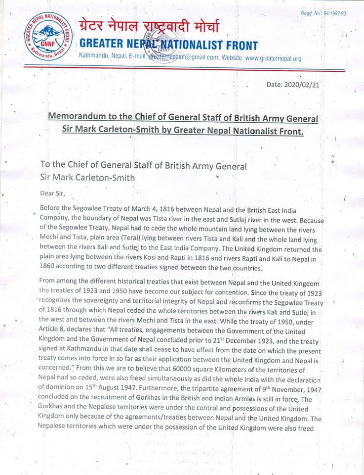 बेलायती सेनापतिलाई ग्रेटर नेपालको ज्ञापनपत्रः गुमेको भूमि फिर्ता देउ