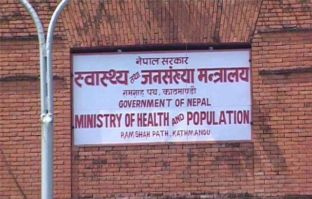 स्वास्थ्य मन्त्रालयमा राजनीतिः डाक्टरहरु कामविहिन