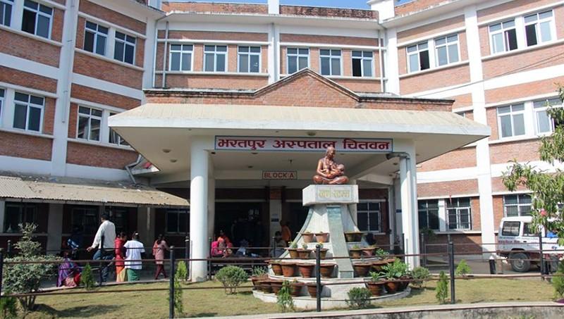 भरतपुर अस्पतालमा विरामीको मृत्युः रिपोर्ट नआउन्जेल चिकित्सक क्वारेन्टाइनमा