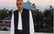 नेपालमा पुँजीवादी राजनीति