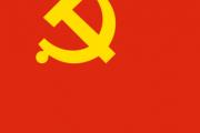 क्रान्तिकारी कम्युनिस्ट एकताका लागि वोल्शेभिकको आह्वान