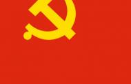 मार्क्सवादी सांस्कृतिक मोर्चा गठन, यस्तो छ प्रेस वक्तव्य