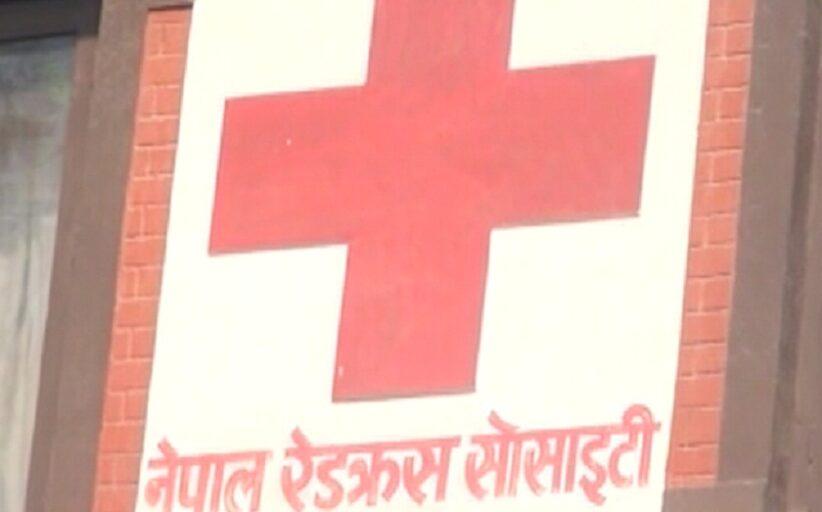 भूकम्पपीडितको नाममा नेपाल रेडक्रस सोसाइटी करोडौँ रकम भ्रष्टाचार