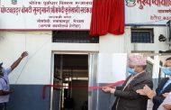 पोष्टबहादुर बोगटी सुरुङमार्ग आयोजनाको कार्यालय सञ्चालन