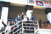 आयोगमा नेकपा ओली, दाहाल-नेपाल पार्टी छैन
