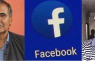 फेसबुक गन्थनः विचारको मन्थन
