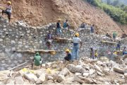 'गल्छी–रसुवागढी' सडक योजना ६५ प्रतिशत सकियो