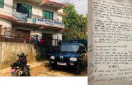 पत्रकार महासंघ चुनावः नुवाकोटको मतपेटिका काठमाडौँमा