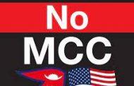 एमसीसीको विरोध गर्ने पक्राउः एमसीसी उपाध्यक्ष बसेको होटलछेउ कडा सुरक्षा