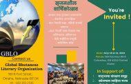 विश्व भूटानी साहित्यिक संगठनले मनायो १२ औं वार्षिकउत्सव