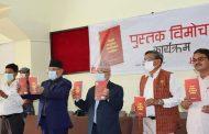 परशुराम तामाङको 'नेपाली कम्युनिस्ट आन्दोलनको कार्यदिशा' अब बजारमा
