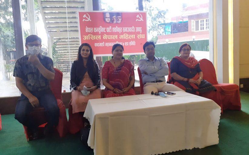 काठमाडौँको चावाहिलमा वडास्तरीय अखिल नेपाल महिला संघ गठन